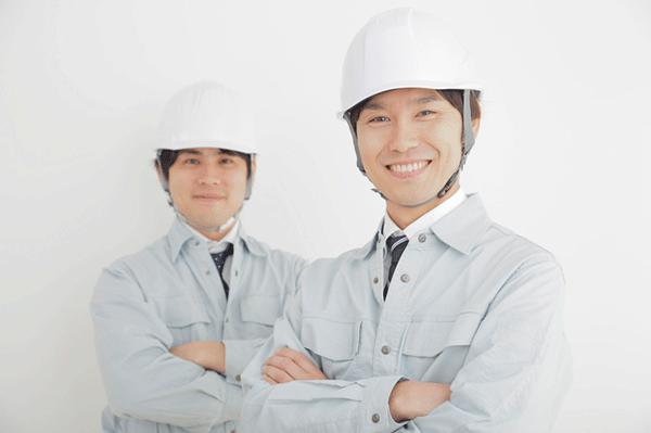 4.信用できる業者に任せる材料
