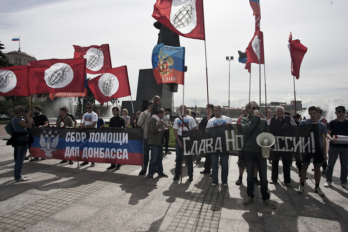 DR demo in support of the Donbas separatists