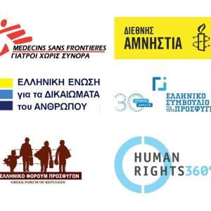 Συνέντευξη Τύπου των έξι (6) οργανώσεων επί του νομοσχεδίου περί Διεθνούς Προστασίας
