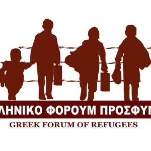 Ο δρόμος της ένταξης των προσφύγων
