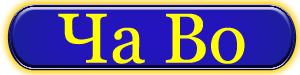 транспортное средство регистрация в гаи