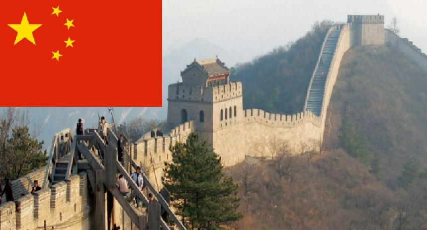 Screenshot 8 - En la lista del Patrimonio Mundial de UNESCO: China el primer lugar