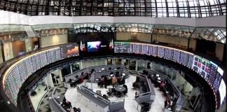 El peso mexicano repuntó este lunes tras calma China-EU