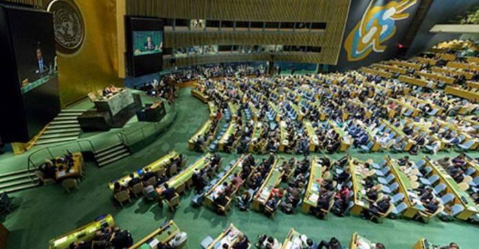 ASAMBLEA GENERAL ONU - Asamblea General de la ONU será virtual por primera vez en 75 años