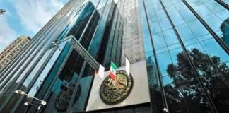 Senado aprueba la creación de la Ley de la FGR