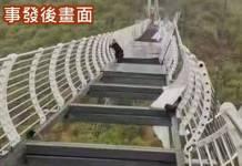 Puente de vidrio se rompe y hombre queda colgando a 100 metros de altura