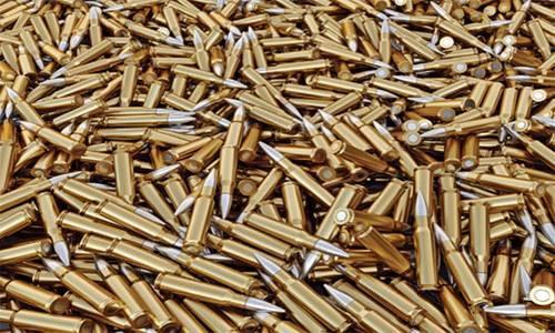 FGR investiga robo de más 7 millones de balas en Guanajuato
