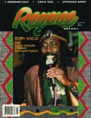 V13#5_1995_BUNNY WAILER-1.jpg