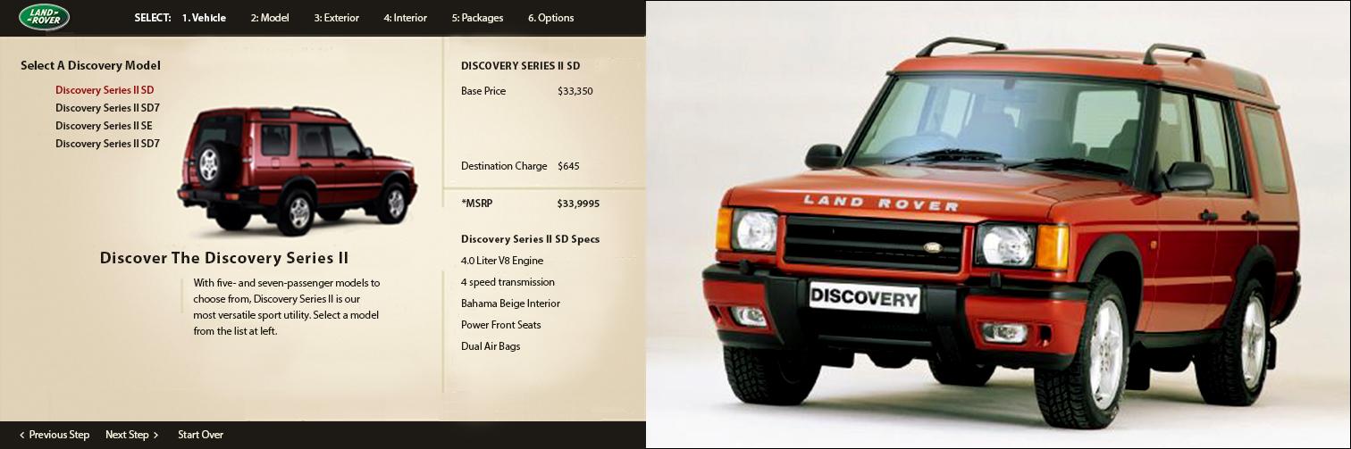 Land Rover - Configurator