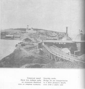 Северский завод