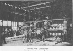 Чусовской завод