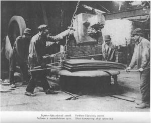 Верхне-Уфалейский завод
