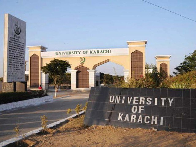 Department of Visual Studies Karachi University Admissions 2017 Announced