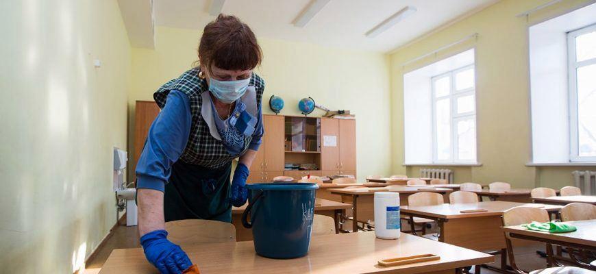Будет или нет выпускной в 2020 году из-за коронавируса в регионах России