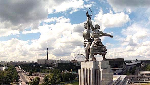Достижения и планы: российские регионы на ВДНХ