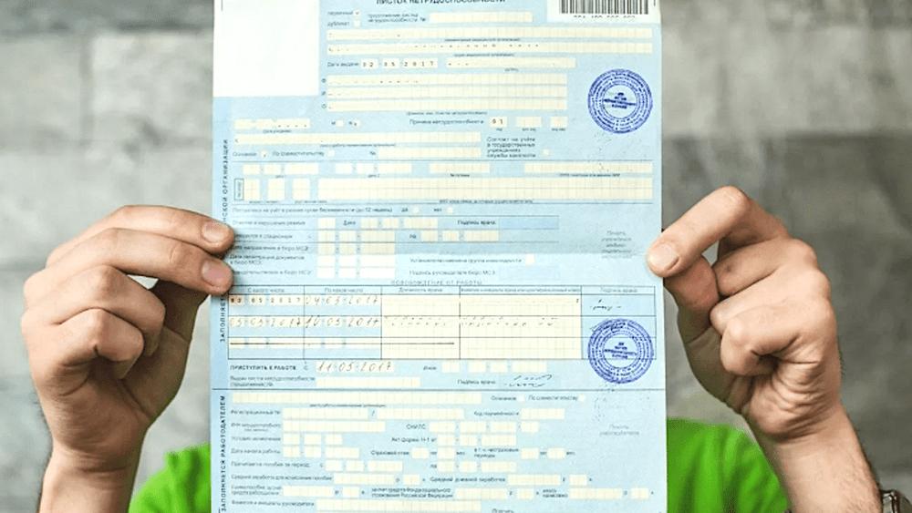 Постановление Правительства РФ от 18.06.2020 №876