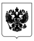 Постановление Правительства РФ от 18 июня 2020 года №876 о продлении больничных людям старше 65 лет — полный текст документа