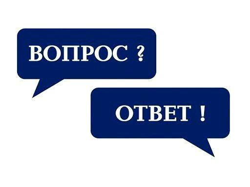 Когда состоится матч «Рубин» – «Оренбург»?