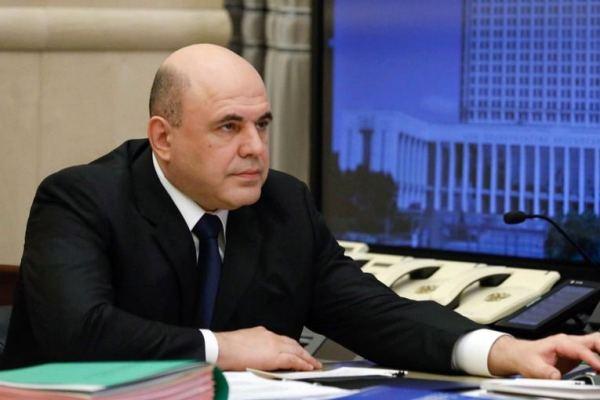 Бюджет России 2021-2023 в цифрах — последние новости