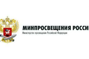 Режим работы школ 11-17 января 2021 года в субъектах РФ — последние новости