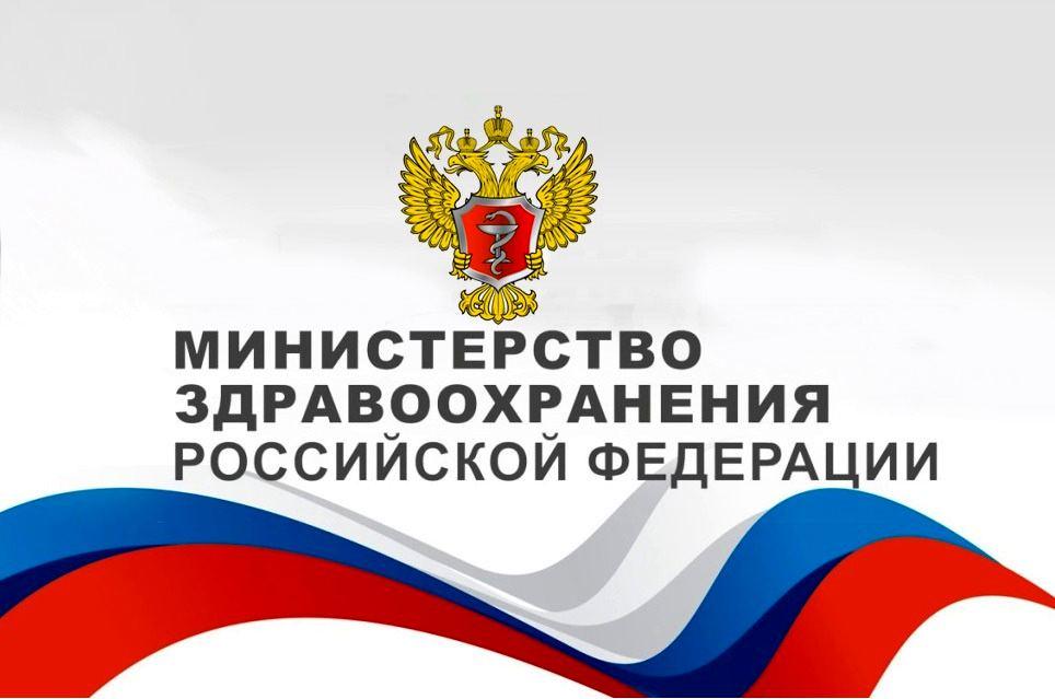 Отмена обязательной вакцинации регионов России: кого касается — последние новости
