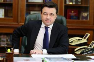 Текст Постановления Губернатора Московской области от 25.09.2020 № 420-ПГ об ограничениях с 28 сентября 2020 года