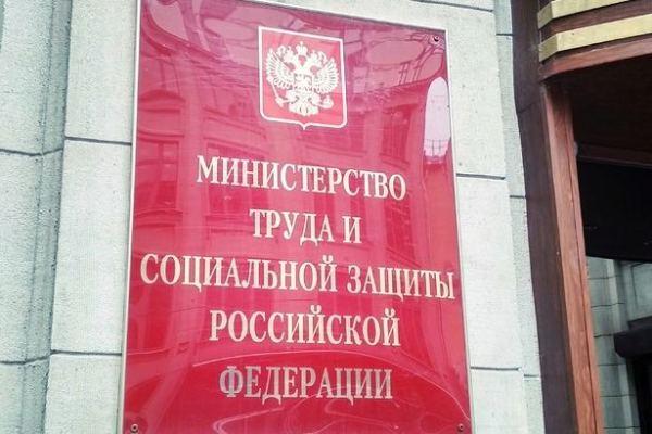 Какие будут пособия на детей март 2021 года в регионах России: последние новости