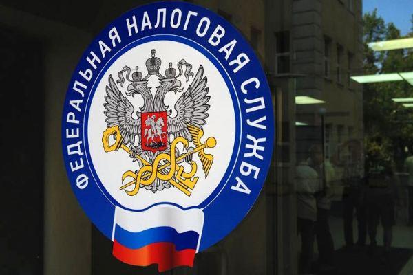 До какого числа отсрочка уплаты налогов 2020 при коронавирусе в России — последние новости