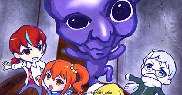 Nuevo trailer promocional de la película Ao Oni The Animation