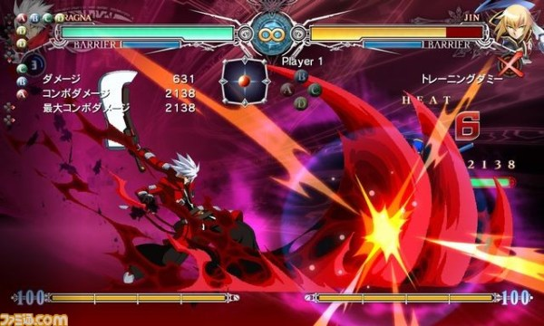 blazblue-central-fiction-9