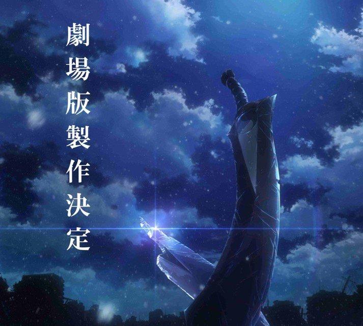 Fate/kaleid liner PRISMA☆ILLYA se estrenará en verano