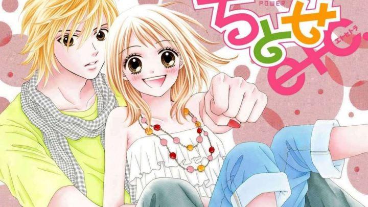 Reseña | Chitose etc. (Manga)