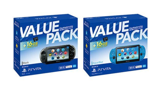 Sony anuncia dos nuevos packs para PlayStation VITA