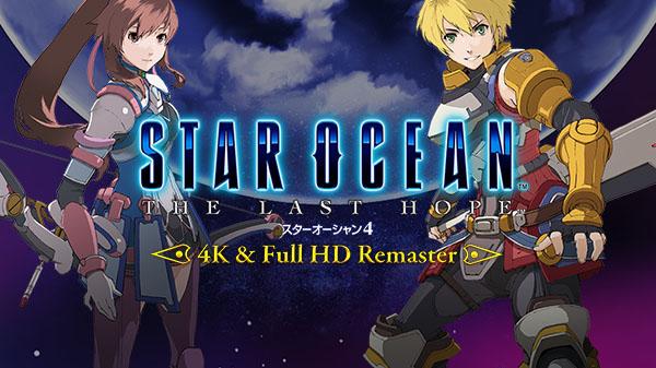 Avance   Star Ocean: The Last Hope Remaster