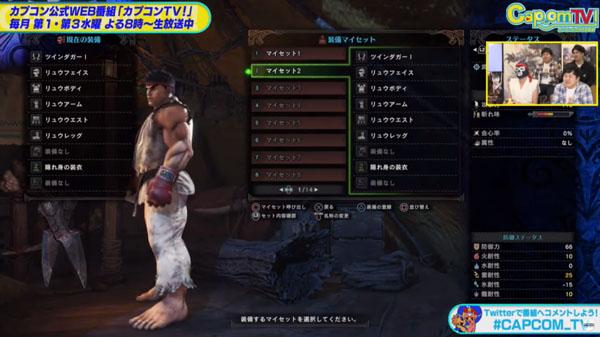 Capcom nos muestra un gameplay centrado en el contenido que recibirá Monster Hunter World sobre Street Fighter V