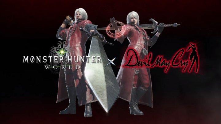 Arranca el evento de colaboración entre Monster Hunter World y Devil May Cry