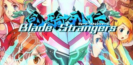 Revelada la portada final de Blade Strangers para PlayStation 4