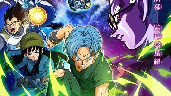 El anime de Super Dragon Ball Heroes presenta su trailer