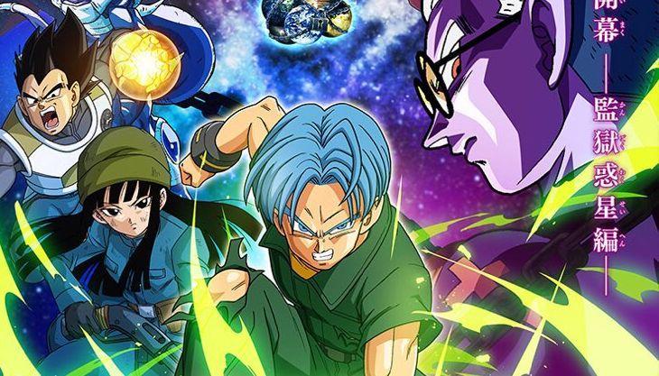 El anime de Super Dragon Ball Heroes presenta su trailer