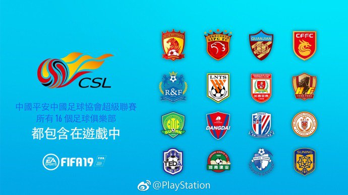 FIFA 19 incluirá la licencia oficial de la Superliga de China
