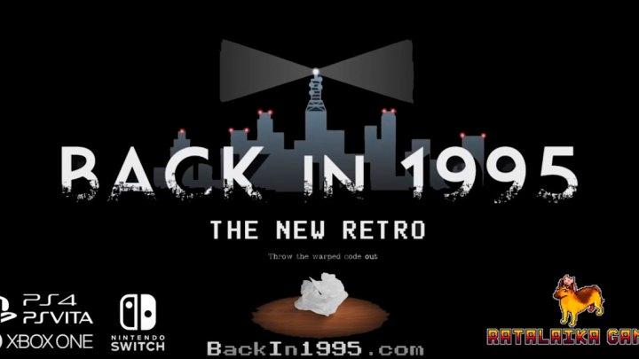Back in 1995 anunciado para PlayStation 4 y PlayStation Vita