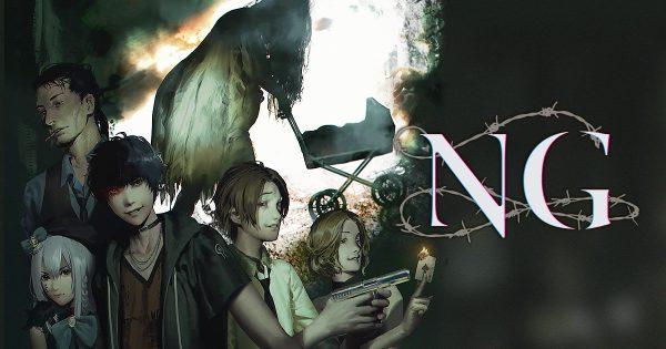 La novela visual para PlayStation Vita NG lanza una demostración jugable en Japón