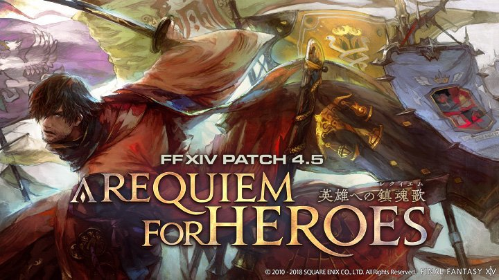 Ya disponible el Parche 4.5 de Final Fantasy XIV: A Requiem for Heroes