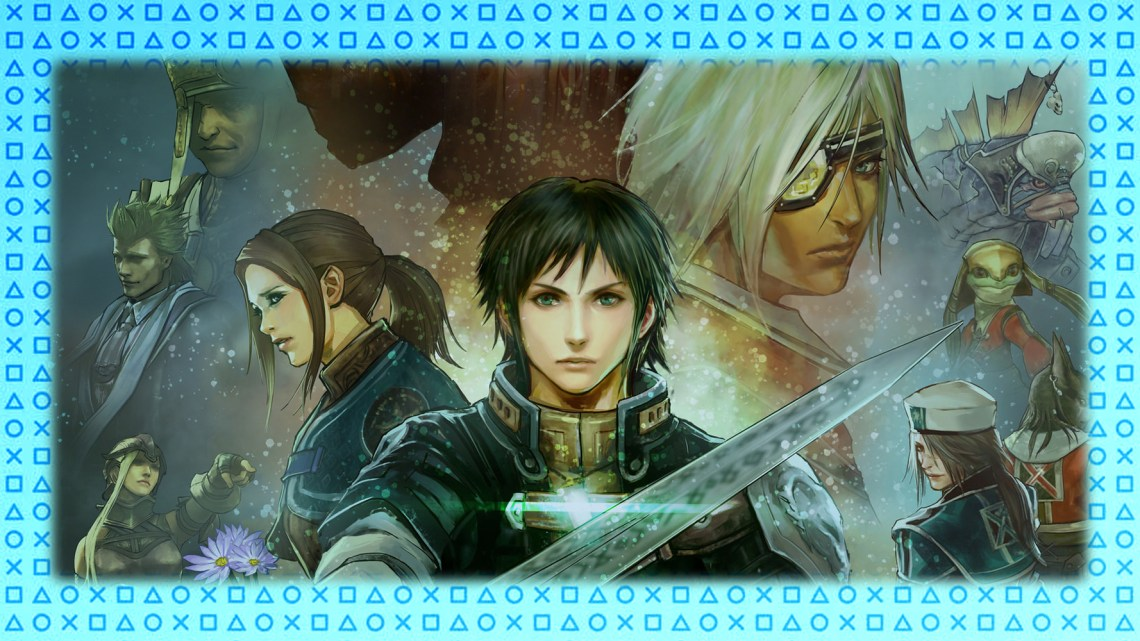 Avance | The Last Remnant Remastered