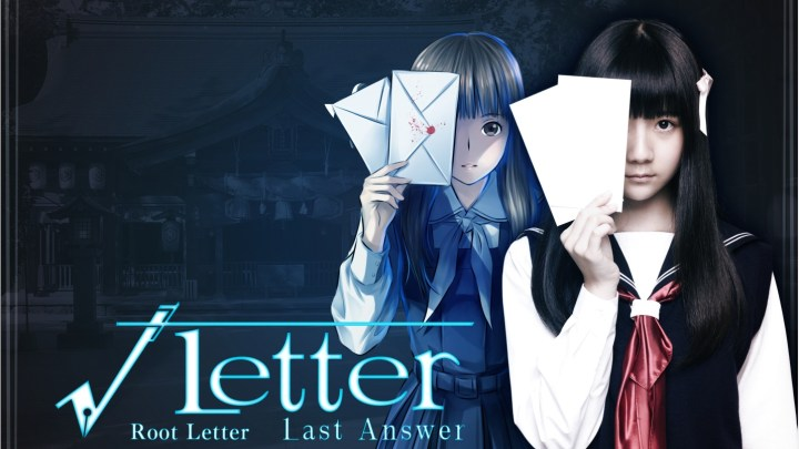 Gameplay de Root Letter: Last Answer