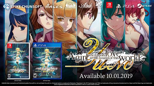 YU-NO: A Girl Who Chants Love at the Bound of this World confirma su lanzamiento en occidente para PS4 y Switch