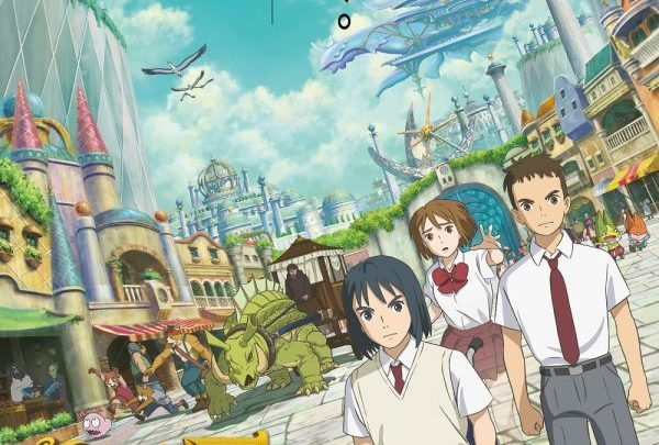 El film de Ni No Kuni estrena nuevo tráiler y póster oficial