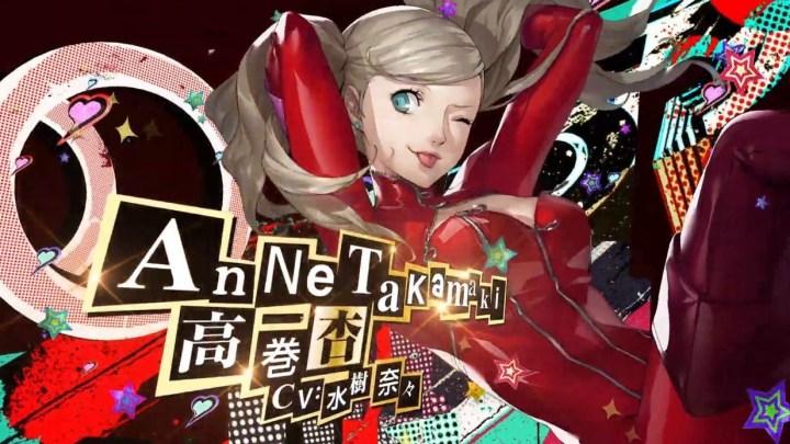'Ann Takamaki' protagoniza el nuevo tráiler de Persona 5 Royal