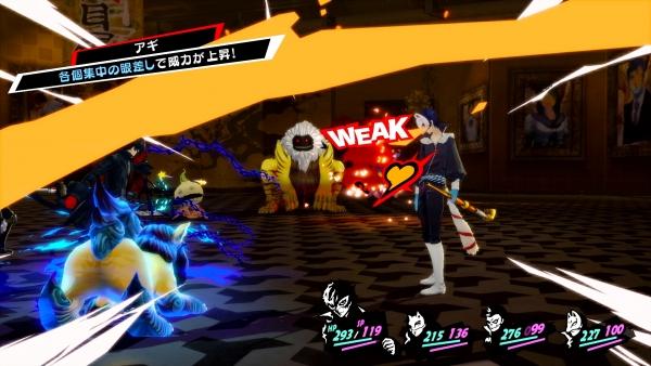 Persona 5 Royal nos muestra su jugabilidad en un gameplay inédito