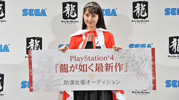 Habrá noticias sobre el nuevo Yakuza a finales de agosto | Revelada la actriz que interpretará a la coprotagonista del juego